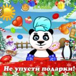 Panda Candyland: Clicker Game